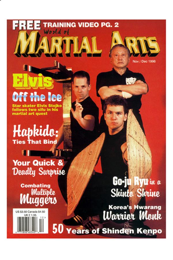 World of Martial Arts, USA